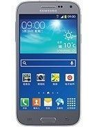Samsung Galaxy Beam2 tech specs and cost.