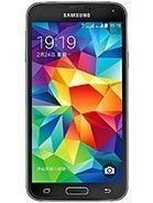 Samsung Galaxy S5 Duos tech specs and cost.