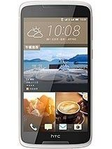 Specification of ZTE Blade V Plus rival: HTC Desire 828 dual sim.
