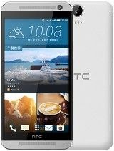 HTC One E9 tech specs and cost.