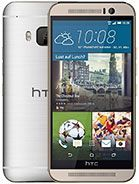 Specification of Huawei Mate 9 rival: HTC One M9.