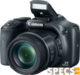 Canon PowerShot SX530 HS price and images.