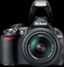 Nikon D3100 price and images.