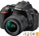 Nikon D5500 price and images.