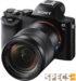 Sony Alpha 7S price and images.