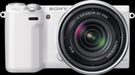 Sony Alpha NEX-5R price and images.